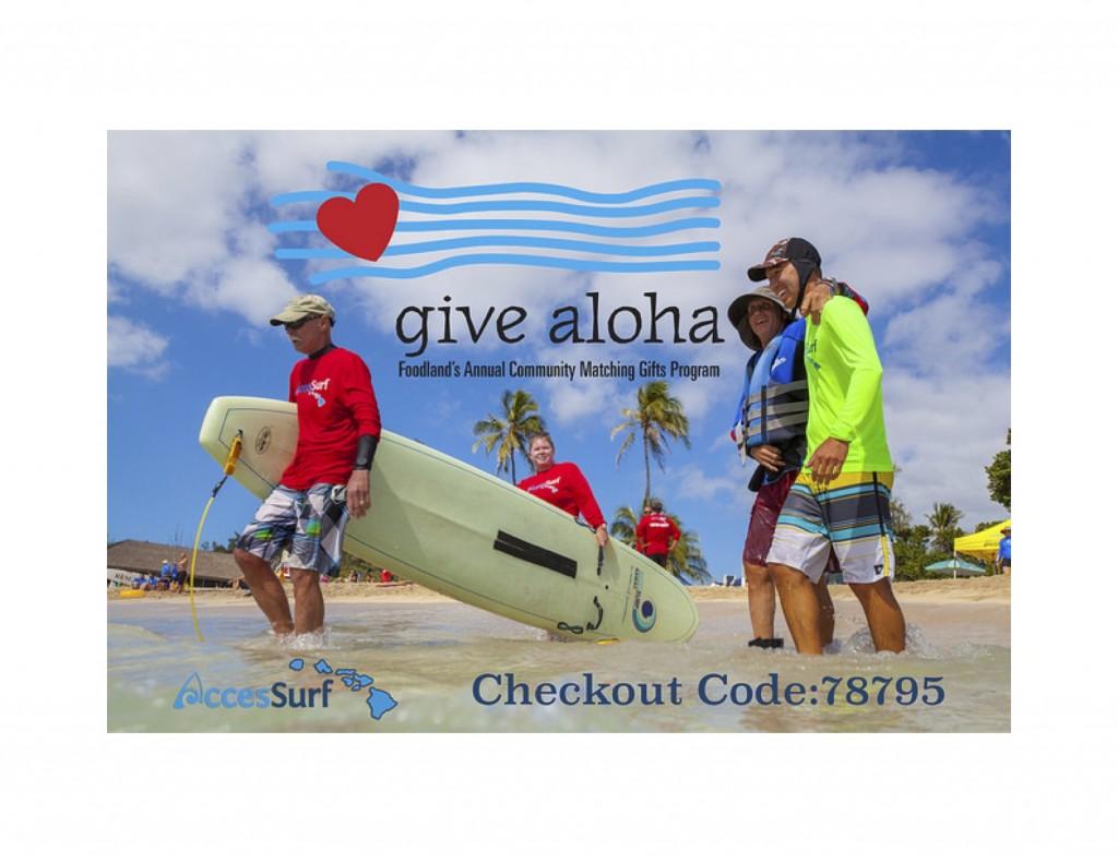 Give Aloha pic