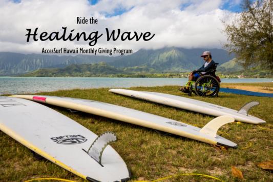 healing-wave-image